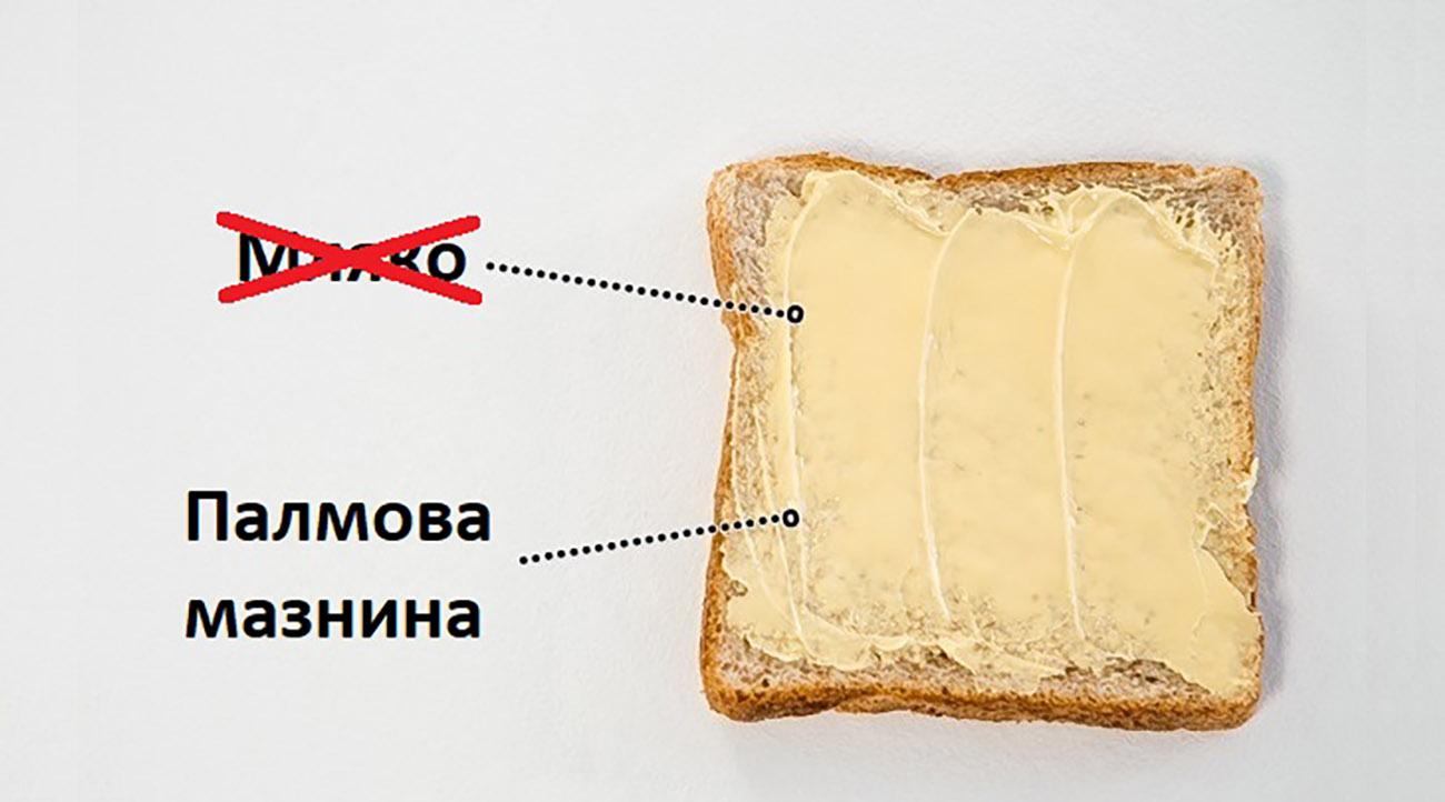 Храни, които не са това, за което ги мислим