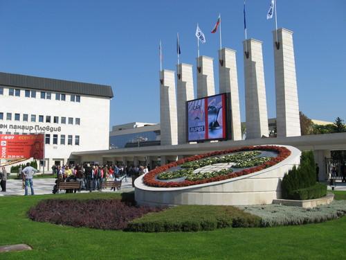 Панаир Пловдив