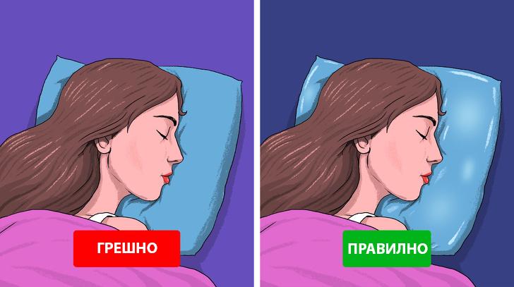 Без грим навик 1: Използвайте копринени възглавници за сън.