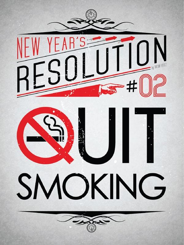 Против употребата на цигари